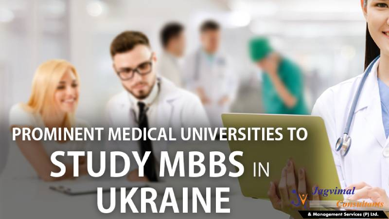 The country is known for its medical programs, which it offers. MBBS in Ukraine 2020 can gain the advantage of studying medical programs in Ukraine.